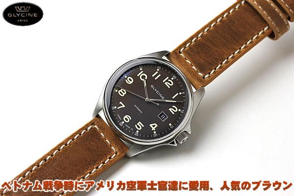 GLYCINE グライシン 時計 コンバット