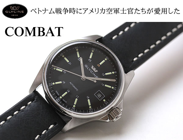 GLYCINE(グライシン) Combat6 オートマティック 3916.19.LB9B