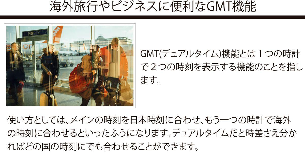 GLYCINE(グライシン) エアマン SST12 カレンダー