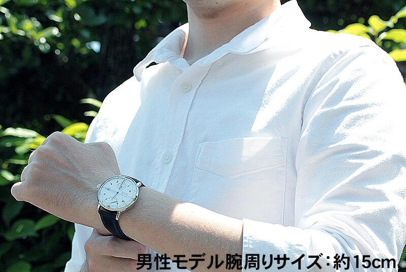 アイアンアニー 腕時計 バウハウス 男性試着画像