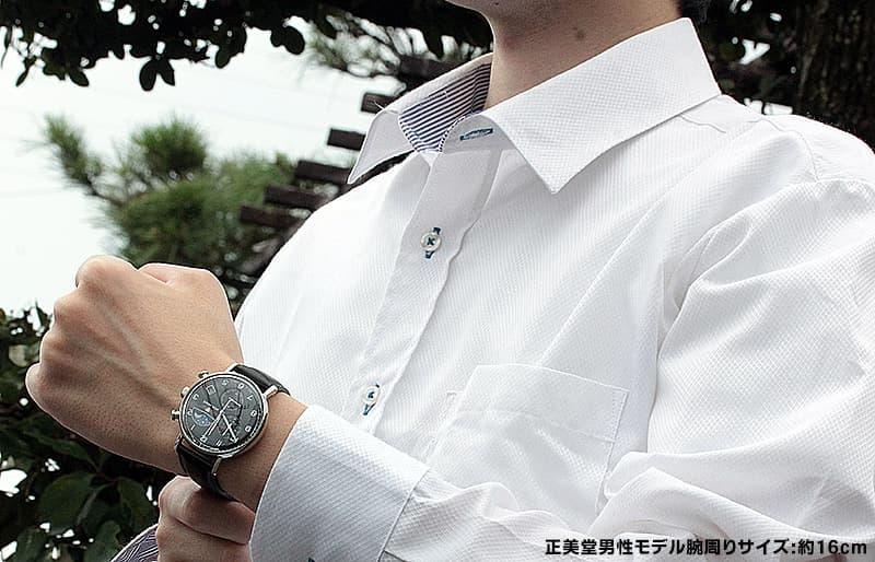 アイアンアニー 腕時計 男性モデル試着
