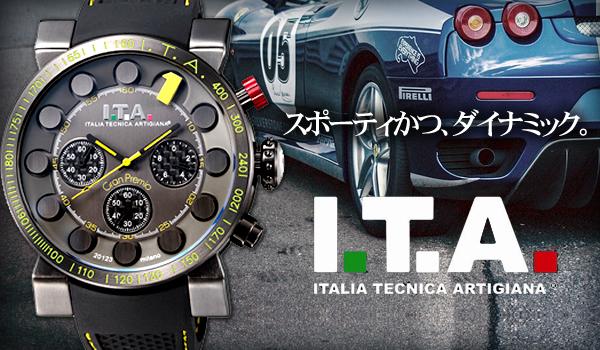 ITA 180101 スポーティかつ、ダイナミックな腕時計