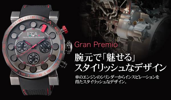 ITA 180102 腕元で「魅せる」スタイリッシュなデザイン