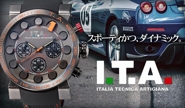 ITA 180104 スポーティかつ、ダイナミックな腕時計