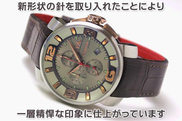 ita127001 腕時計