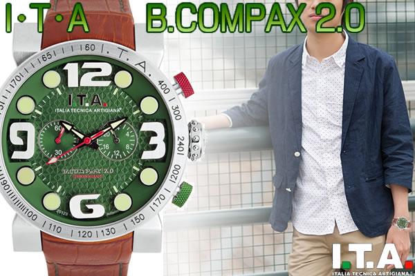 I・T・A(アイティーエー)ビー・コンパックス 2.0