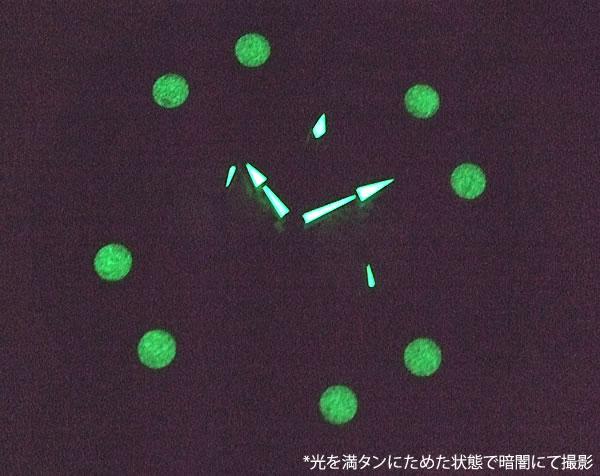 アイティーエー 蓄光 時計