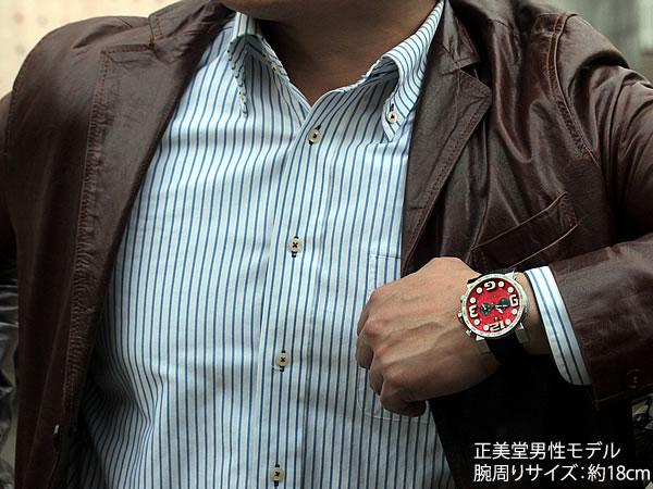 アイティーエー 限定 ロッソ 腕時計