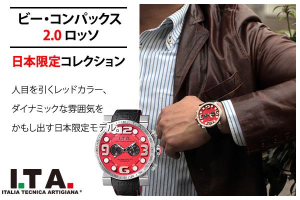 ビー・コンパックス ITA 腕時計