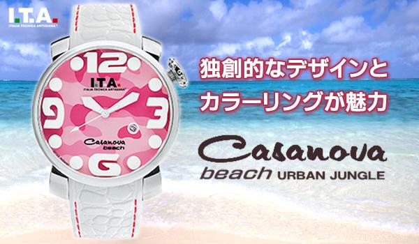 ita 190103 腕時計 カサノバ ビーチ アーバンジャングル