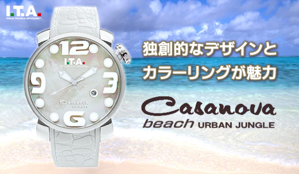 ita 190207 腕時計 カサノバ ビーチ アーバンジャングル