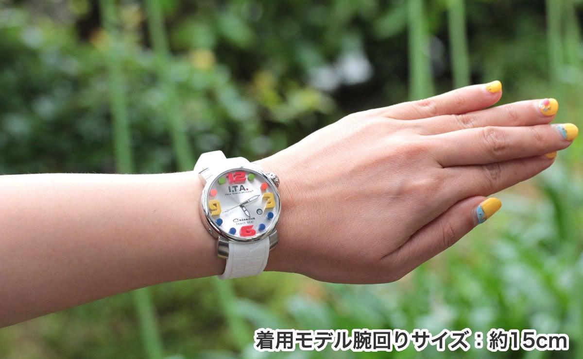 着用モデル腕回り15cm ita190307