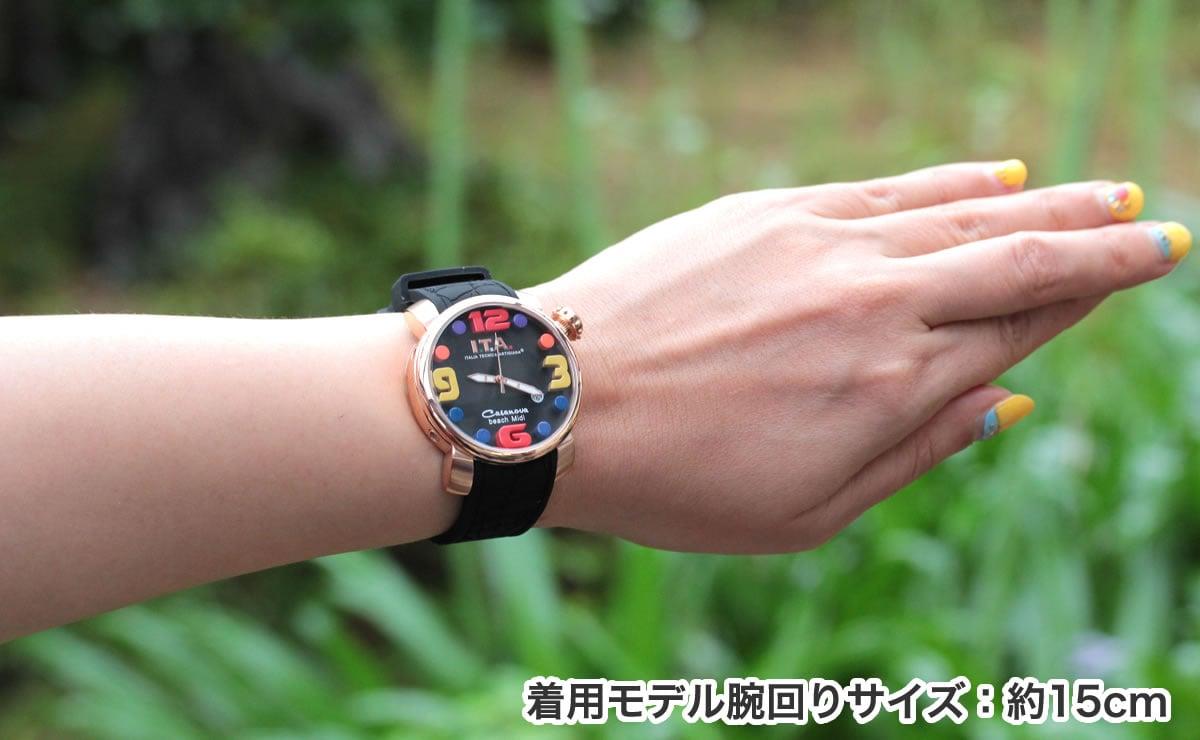 着用モデル腕回り15cm ita190311
