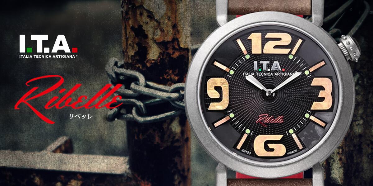 ITA イタリアンウォッチ リベッレ ita220001 メンズ腕時計