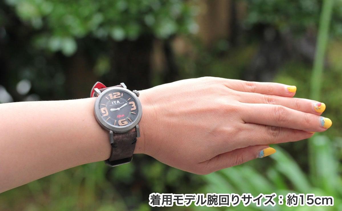 ITA リベッレ ita220001 着用モデル腕回り約15cm