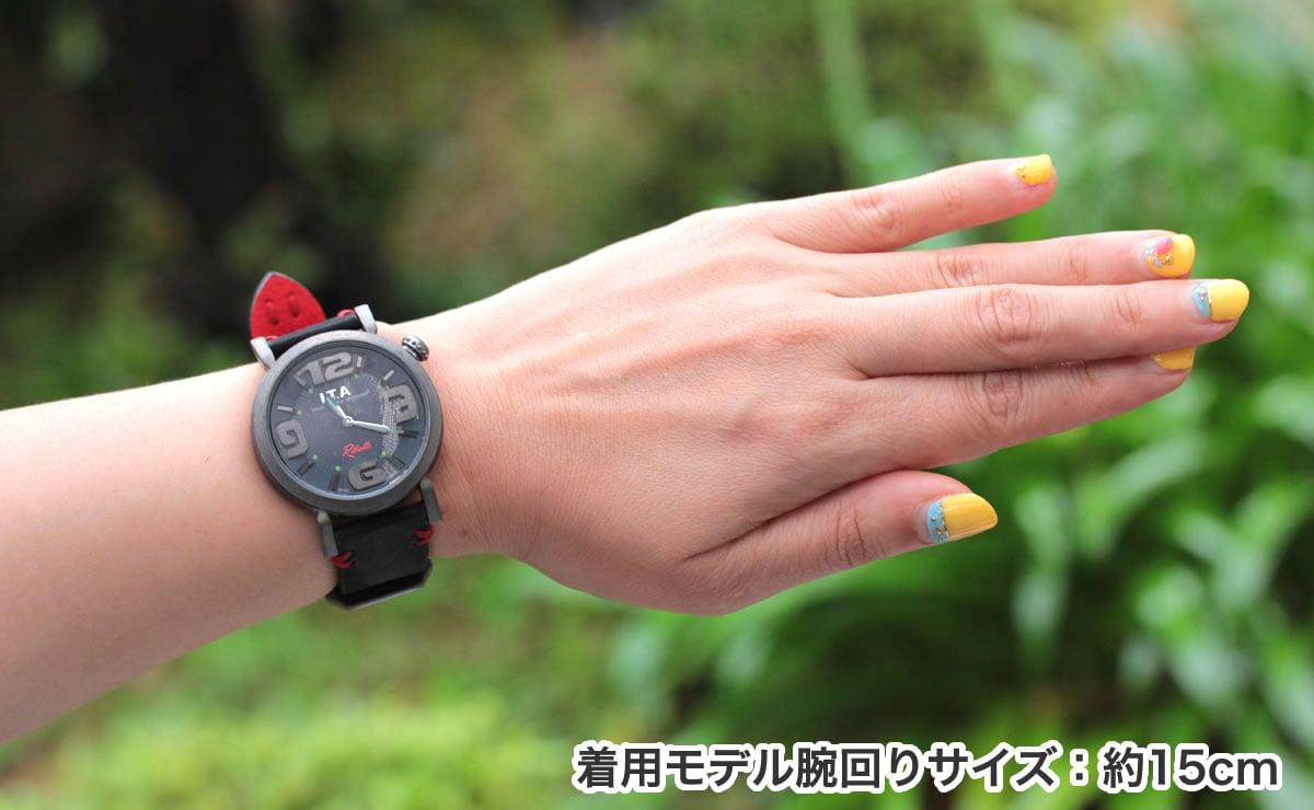 ITA リベッレ ita220004 着用モデル腕回り約15cm