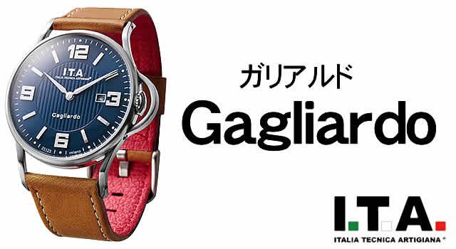 I.T.A. (アイティーエー) 腕時計 Gagliardo (ガリアルド)クォーツ Ref.23.00.05