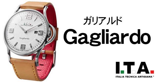 I.T.A. (アイティーエー) 腕時計 Gagliardo (ガリアルド)クォーツ