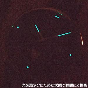 インエックス・長針・短針夜光