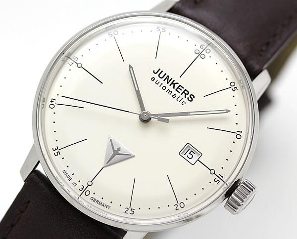 orologio junkers