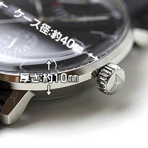 ユンカース腕時計大きさ