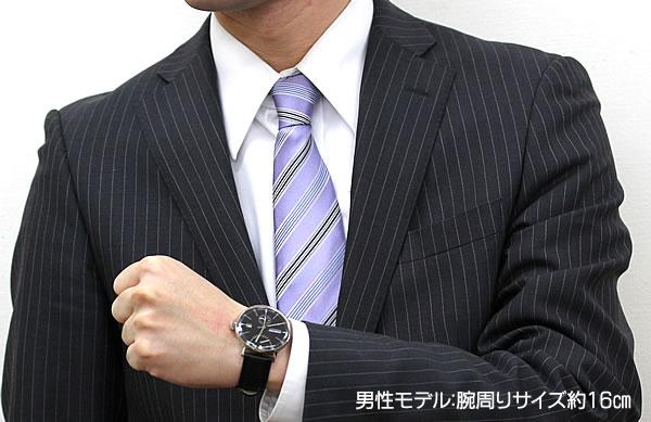 正美堂男性スタッフ着用イメージ