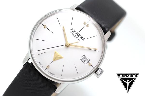 ユンカース腕時計 バウハウス