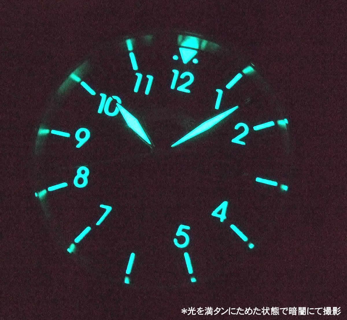 ユンカース時計 蓄光