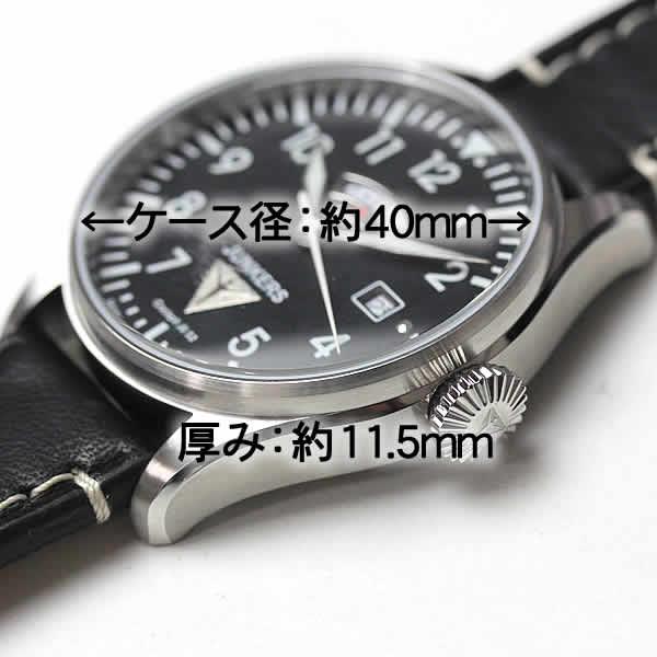 ユンカース腕時計 大きさ