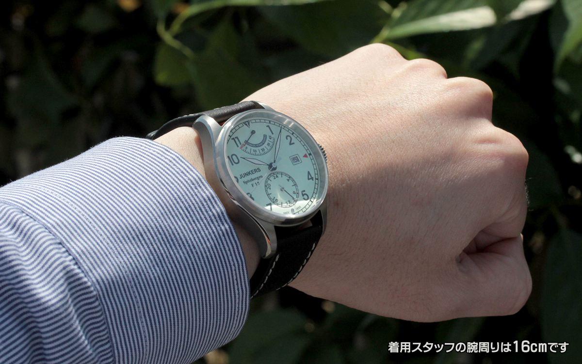 ユンカース腕時計 6160-5at-203572 着用スタッフの腕周りは16cmです