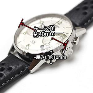 Junkers G38 腕時計