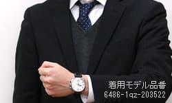 JUNKERS ユンカース 着用モデル 6486-1qz-203522 腕時計