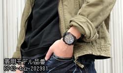 JUNKERS ユンカース 着用モデル 6742-4qz-202981 腕時計