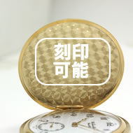 ティソ懐中時計