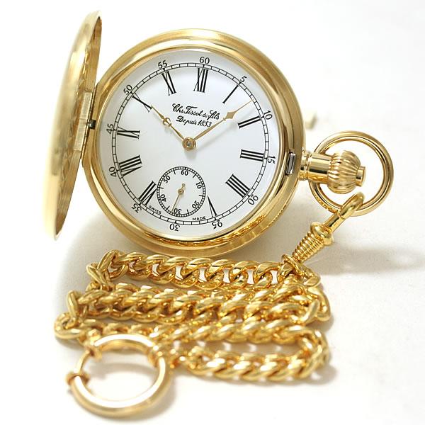 ティソ(TISSOT)懐中時計 T83.4.451.13
