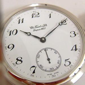 ティソ懐中時計 手巻き式