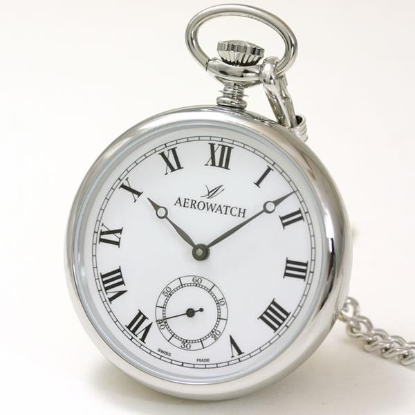 アエロ オープンフェイス懐中時計