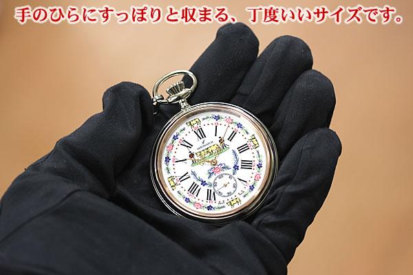 懐中時計 手巻き式