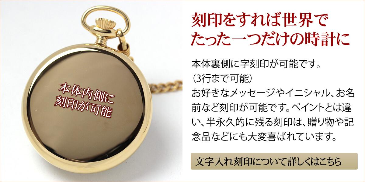 50794j301 アエロ懐中時計 オープンフェイス スモールセコンド付き