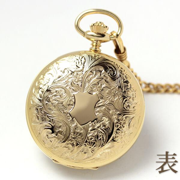 模様が彫り込まれた懐中時計の表蓋