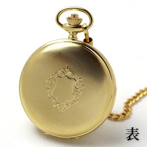 アエロ懐中時計 表