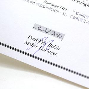 付属するシリアルナンバーの証明書