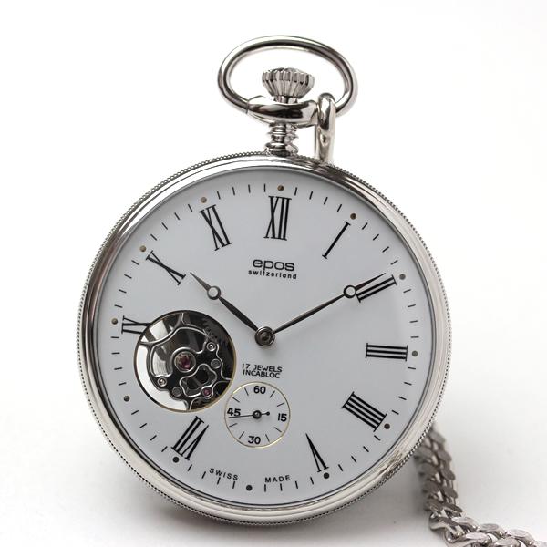 エポス 懐中時計 2090