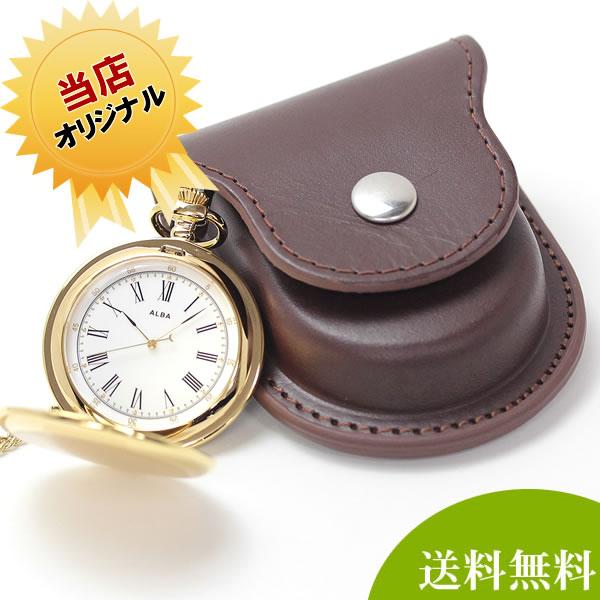 懐中時計とレザーケースのセット