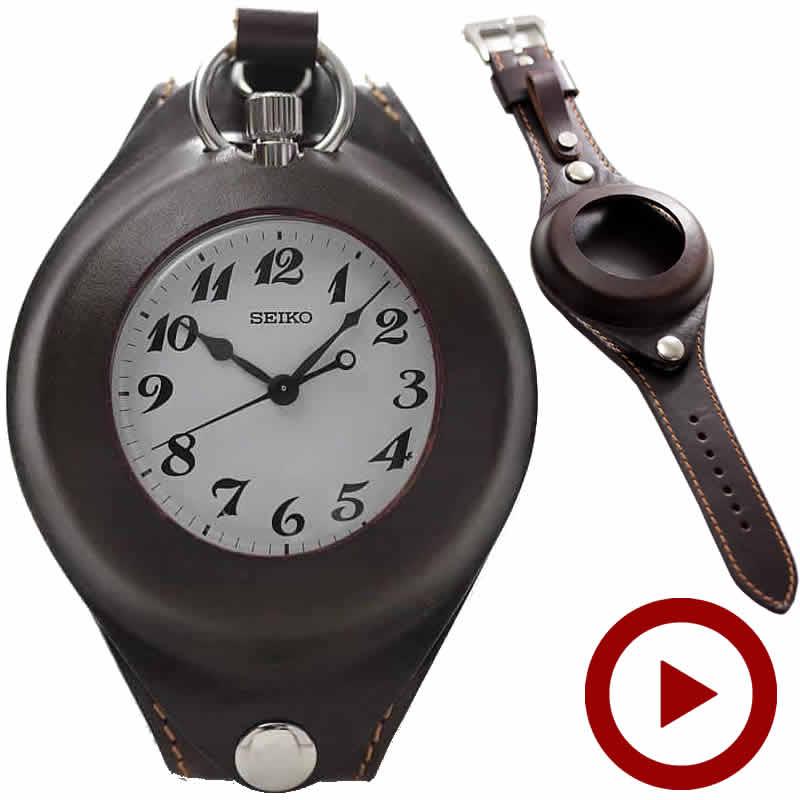 懐中時計と替えベルト 腕時計になるベルトセット