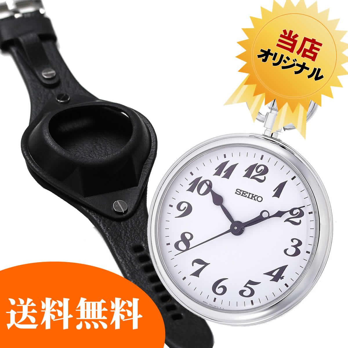 懐中時計 腕時計ベルトと懐中時計のセット