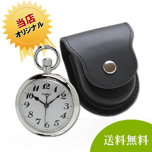 セイコー(SEIKO)鉄道時計SVBR001 懐中時計 専用ケース