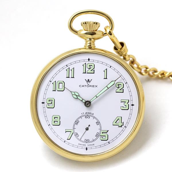 カトレックス オープンフェイス懐中時計