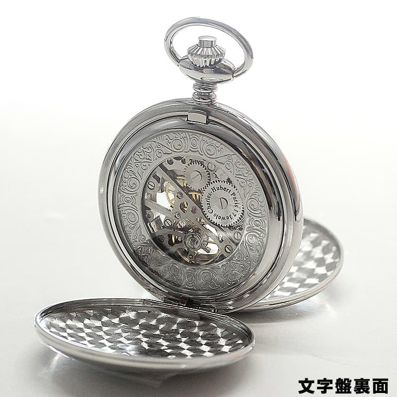 Charles-Hubert(チャールズヒューバート)懐中時計 手巻き式 3553-W