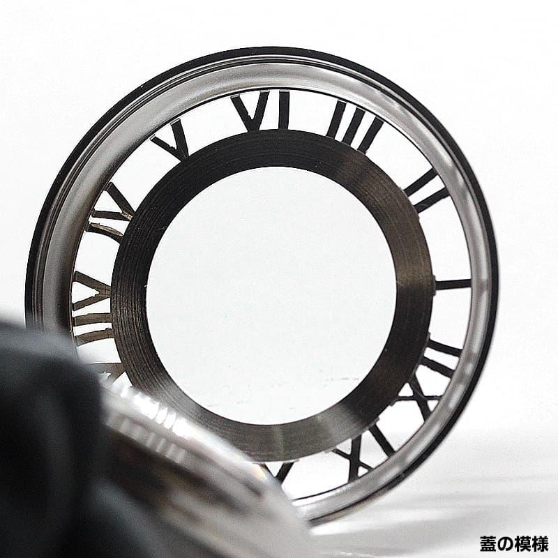 蓋のデザインがオシャレな懐中時計。